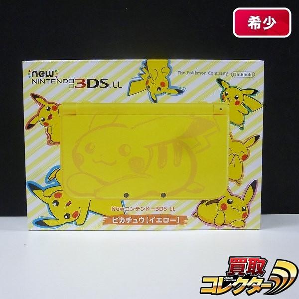 new ニンテンドー 3DS LL ピカチュウ イエロー 限定