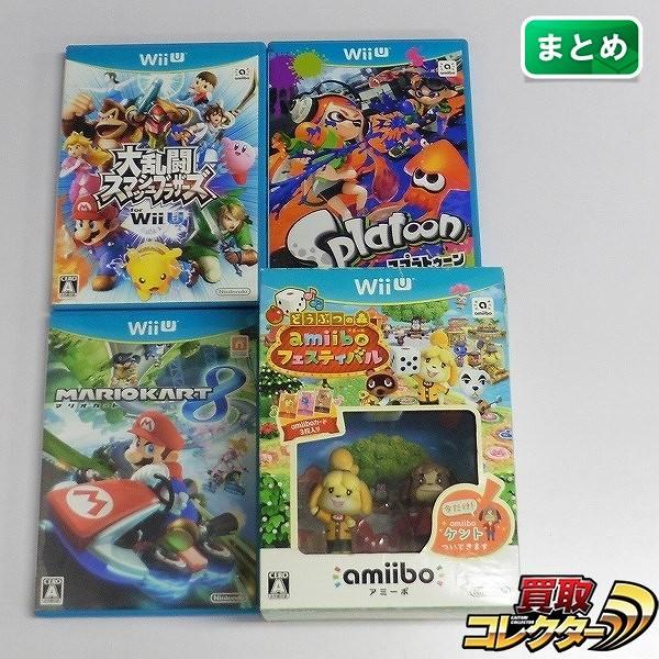 Wii U ソフト 4点 スプラトゥーン マリオカート8 どうぶつの森 amiibo フェスティバル 他