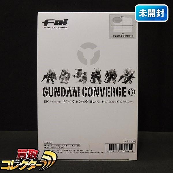 FW ガンダムコンバージ 18 GUNDAM CONVERGE 1BOX