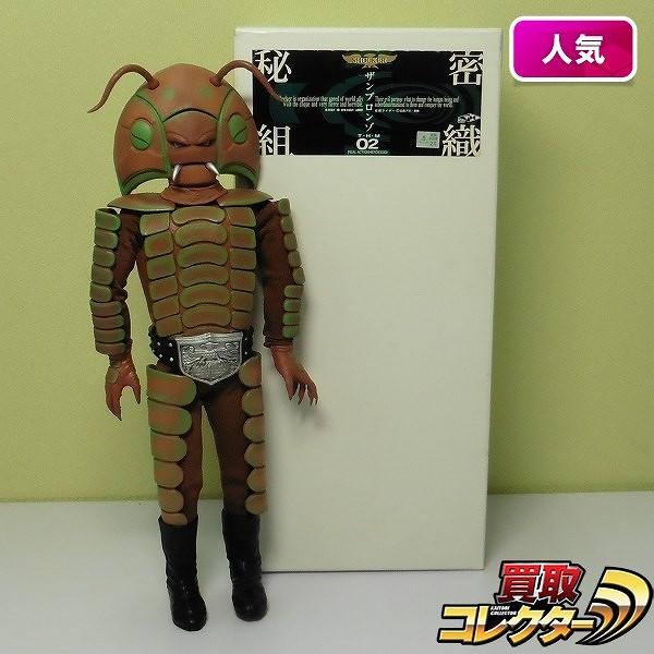 タイムハウス THM 02 ザンブロンゾ フィギュア / 仮面ライダー