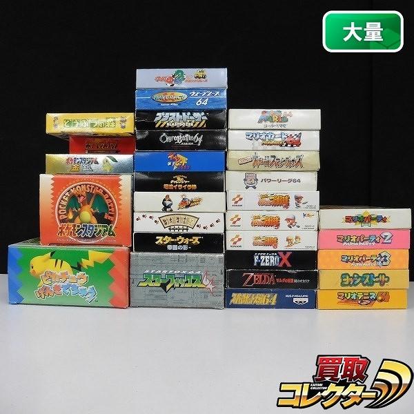 N64 ソフト 30点 マリオパーティ ブラストドーザー F-ZERO X 他