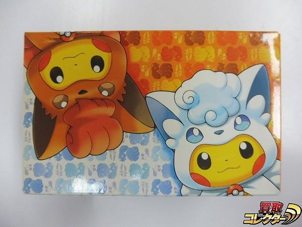 ポケモンカードゲーム SM スペシャルBOX アローラロコン&ロコンポンチョのピカチュウ