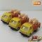 トミカ スズキ キャリイ 家畜運搬車 黄色 日本製 ×3