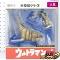 エクスプラス 大怪獣シリーズ ゴルドン 少年リック限定版