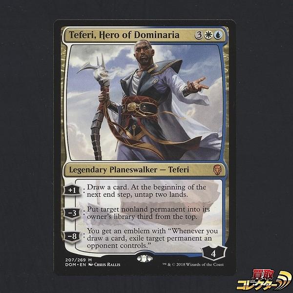 MTG ドミナリアの英雄、テフェリー 英語版 1枚 DOM 神話レア 青