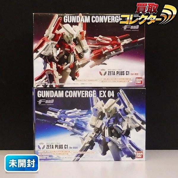 FW ガンダムコンバージ EX04 ゼータプラスC1 Ver.RED Ver.BLUE