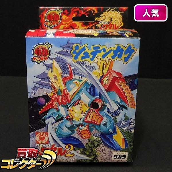 タカラ プラクション 08 魔神英雄伝ワタル2 シュテンカク / 魔神大集合