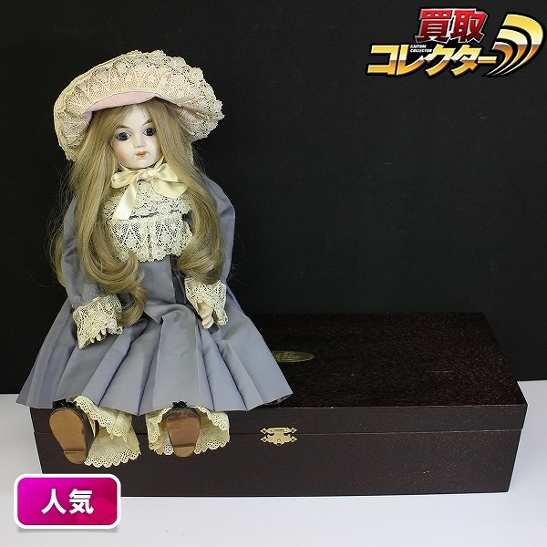 Bebe Bru collectors doll ビスクドール A-122 約55cm