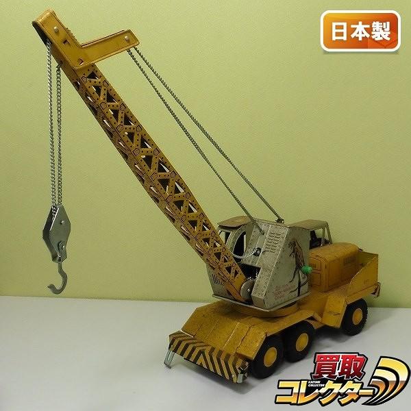 バンダイ ブリキ TRUCK MOUNTED CRANE 20トン クレーン車
