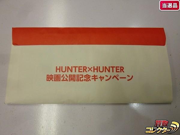 HUNTER×HUNTER 映画公開記念 nanaco パスケース 2013年 当選品