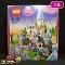 LEGO レゴ 41055 ディズニープリンセス シンデレラのお城