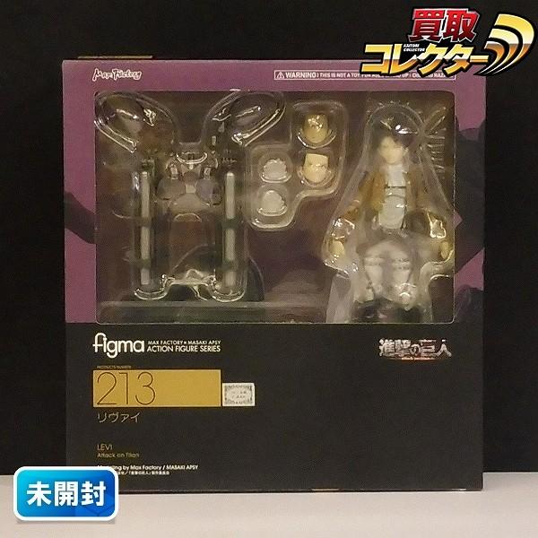 マックスファクトリー figma 213 進撃の巨人 リヴァイ