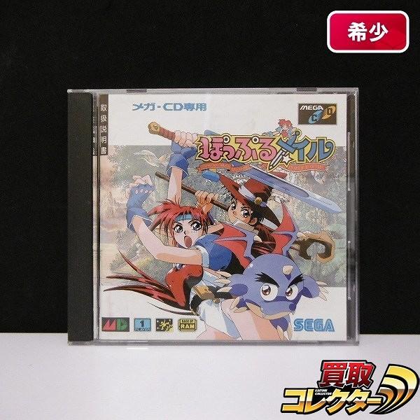 メガCD ソフト セガ ぽっぷるメイル / MEGACD