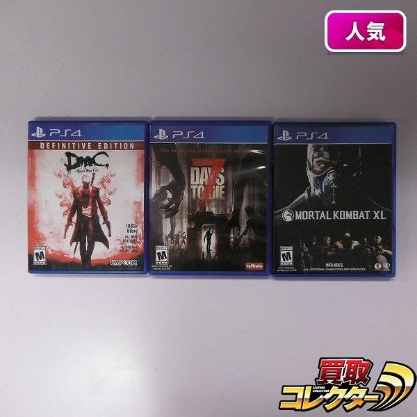 海外版 PS4 ソフト MORTALKOMBAT XL 7DAYS TO DIE DmC