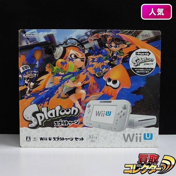 ニンテンドー Wii U スプラトゥーン セット / Splatoon