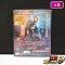 Blu-ray ブレードランナー2049 / BLADE RUNNER