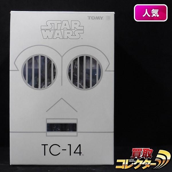 メディコムトイ Vinyl Collectible Dolls スターウォーズ TC-14 / VCD