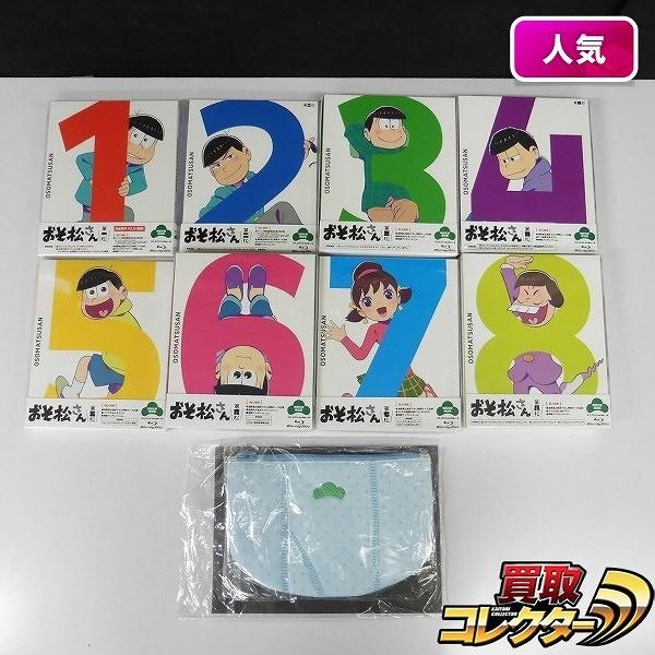 Blu-ray おそ松さん 初回生産限定版 全巻 特典付