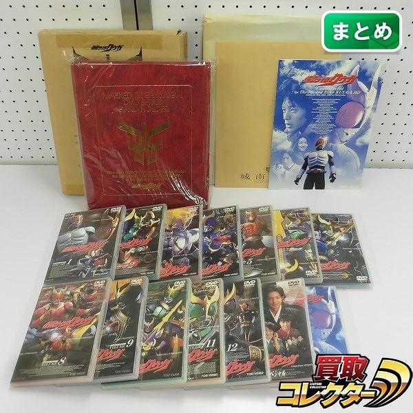 DVD 仮面ライダークウガ 本編 全12巻 特別篇 他 全巻購入特典付