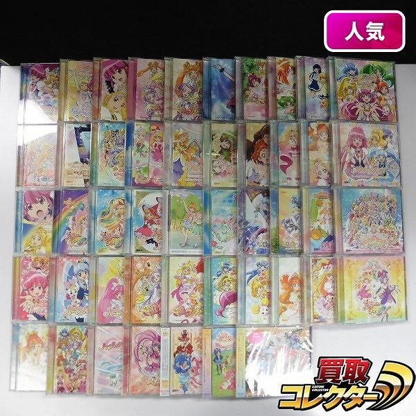プリキュア CD DVD スイート~魔法つかい 計47点 / プリンセス
