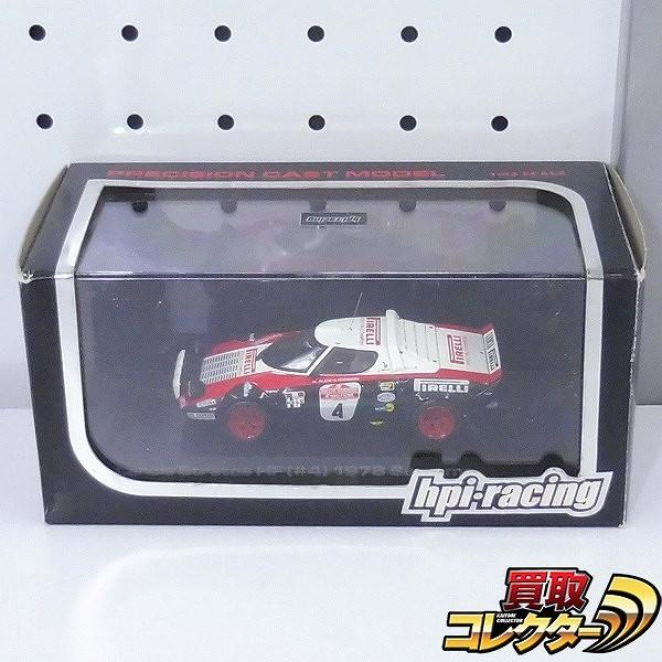 hpi Racing 1/43 ランチア・ストラトスHF #4 1978 サンレモ