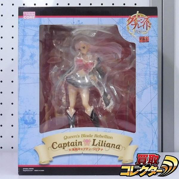 メガハウス エクセレントモデルコア 大海賊キャプテン・リリアナ