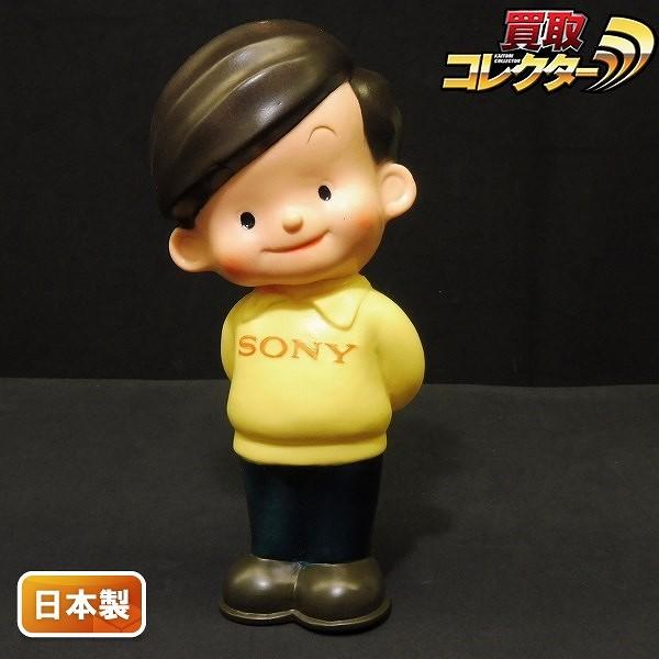 SONY ソニー坊や ソフビ 全高 約20cm / 昭和レトロ 人形