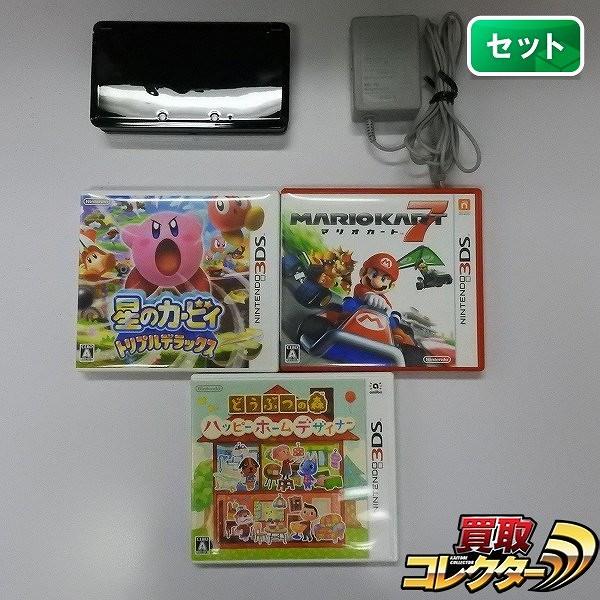 ニンテンドー 3DS クリアブラック ソフト 星のカービィ トリプルデラックス マリオカート7 他