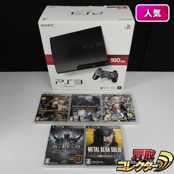 PS3 本体 CECH-3000A & ソフト ディアブロⅢ ドラゴンズドグマ 他
