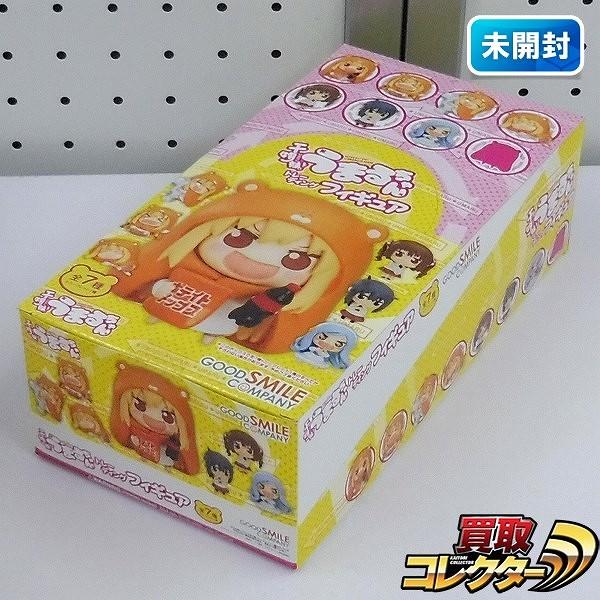 干物妹! うまるちゃん トレーディングフィギュア 1BOX