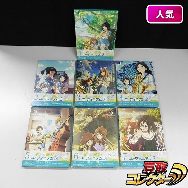 Blu-ray 響け!ユーフォニアム2 初回版 全7巻 / ユーフォ