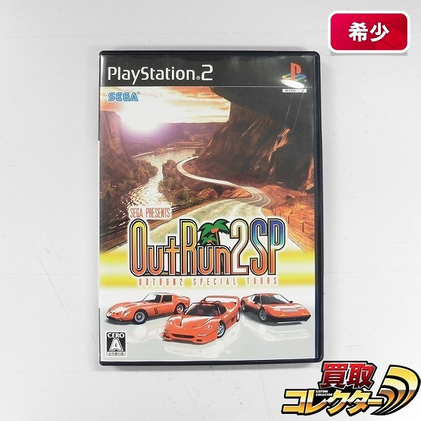 PS2 ソフト アウトラン2 スペシャルツアーズ / OutRun2 SP
