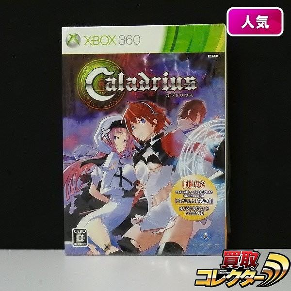 Xbox 360 ソフト モス カラドリウス 限定版