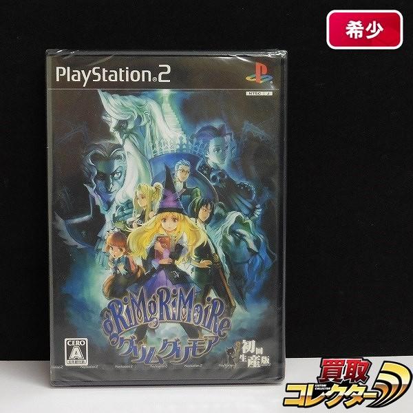 PS2 ソフト 日本一ソフトウェア グリムグリモア