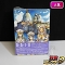 ARIA The ORIGINATION Blu-ray BOX / アリア ブルーレイ