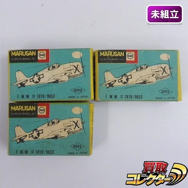 マルサン マッチ箱 グラマン F6F-5 ヘルキャット / HOKU輸出版