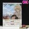 GOSICK ゴシック Blu-ray BOX