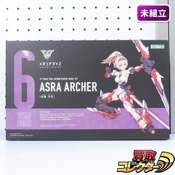 コトブキヤ メガミデバイス 1/1 朱羅 弓兵 ASRA ARCHER