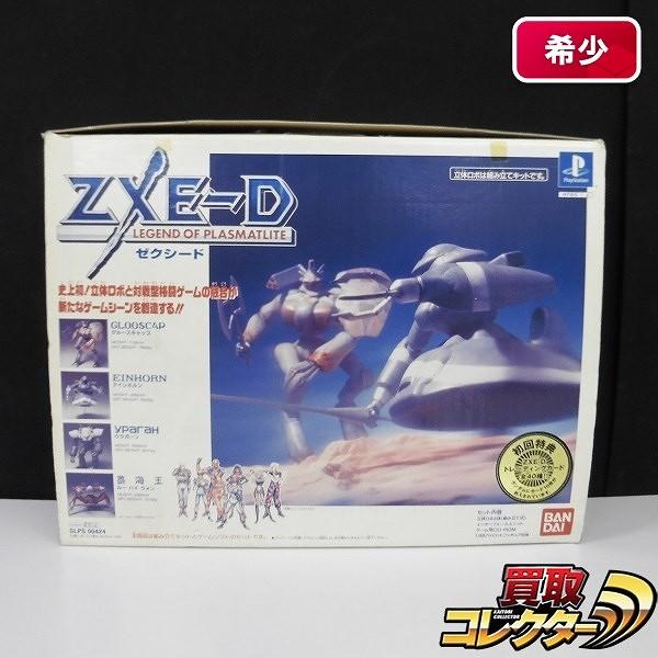 PS ソフト バンダイ ゼクシード / ZXE-D LEGEND OF PLASMATLITE
