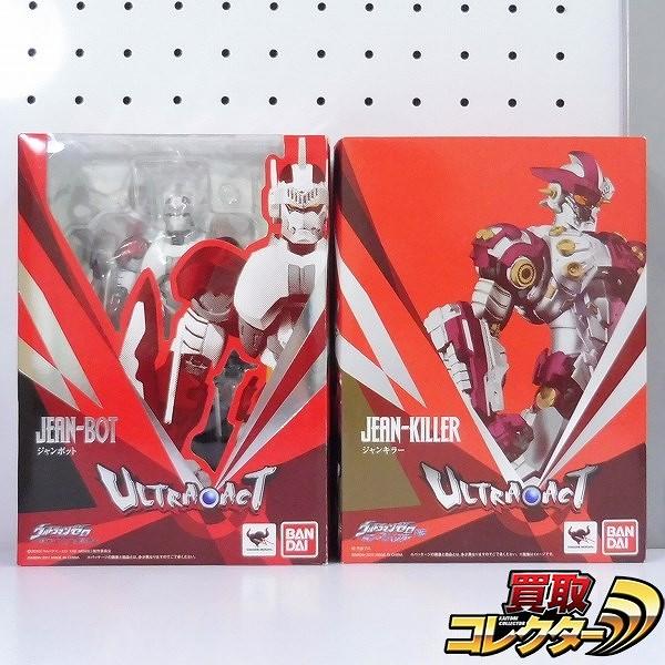 バンダイ ULTRA-ACT ジャンキラー ジャンボット / ウルトラマンゼロ