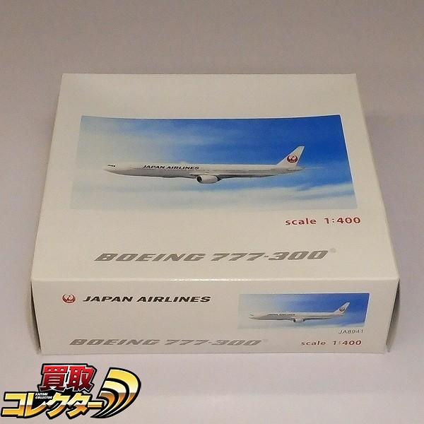 ホーガン 1/400 ボーイング777-300 JA8941 JAL 日本航空 / hogan