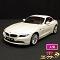 京商 1/18 BMW Z4 パールホワイト / KYOSHO sDrive35i E89
