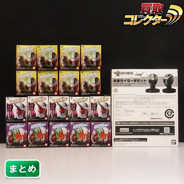 仮面ライダー マスコレ Wセット Vol.7 ~ 9 龍騎 サバイブ 他