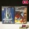 PS2 ソフト サンダーフォース6 グラディウス3&4 ~ 復活の神話 ~