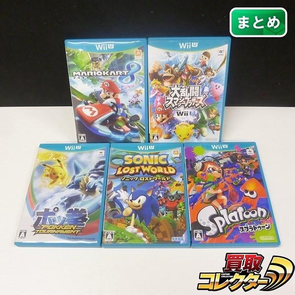 WiiU ソフト ソニックロストワールド ポッ拳 マリオカート8 他