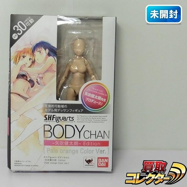 バンダイ S.H.Figuarts ボディちゃん -矢吹健太朗 Edition- Pale orange color Ver.