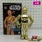 大阪ブリキ玩具 TIN AGE Collection SW C-3PO WIND UP TIN TOY