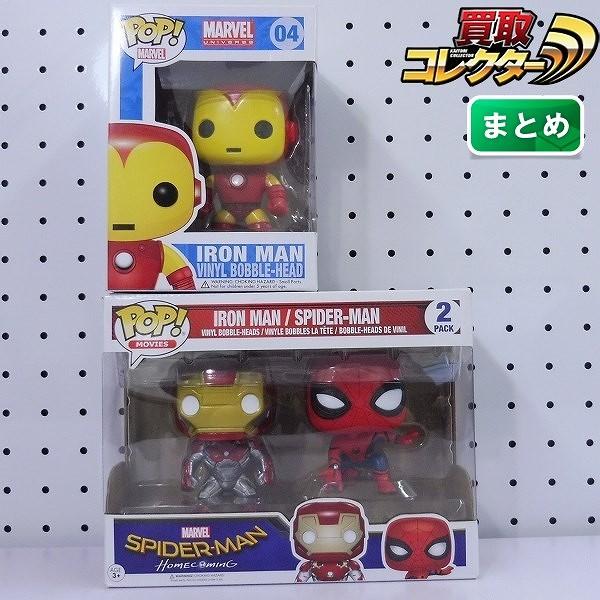 FUNKO POP MARVEL アイアンマン スパイダーマン HC 2体セット 他