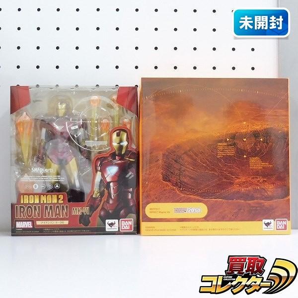 S.H.Figuarts アイアンマン Mk-Ⅵ 魂エフェクトIMPACT Magma ver.