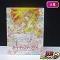 カードキャプターさくら Blu-ray BOX / CCさくら